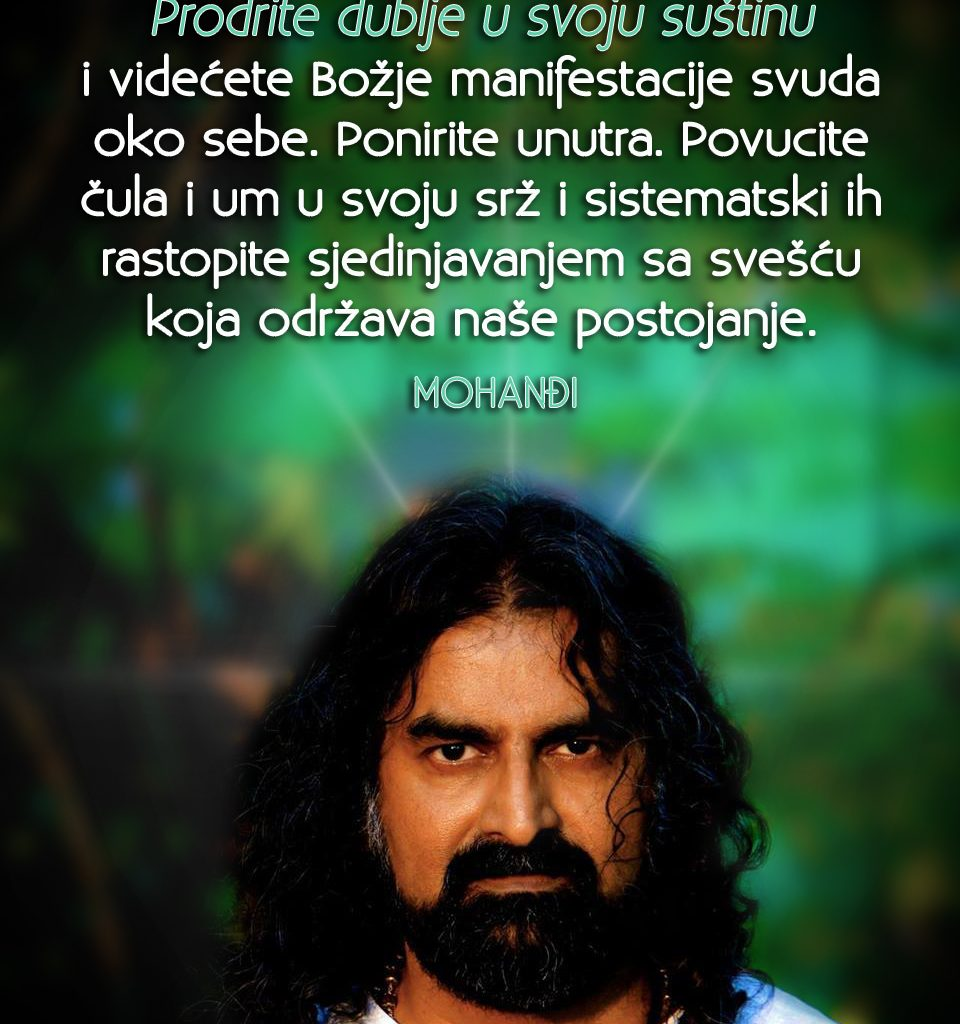 Mohanji Quote In Serbian – Dig Deeper Into The Essence Of You