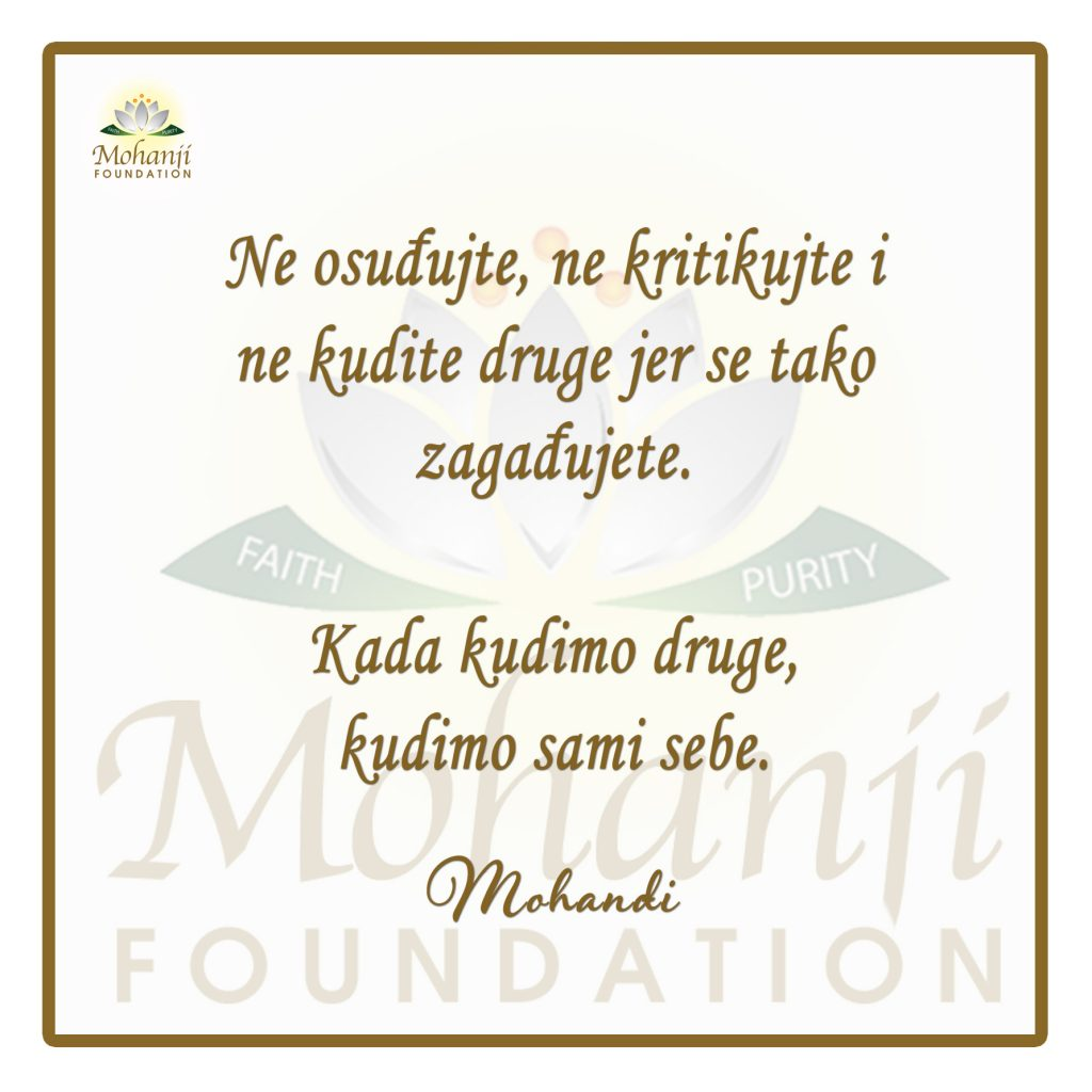 Mohanji Quote In Serbian – Do Not Judge, Criticize Or Condemn Others