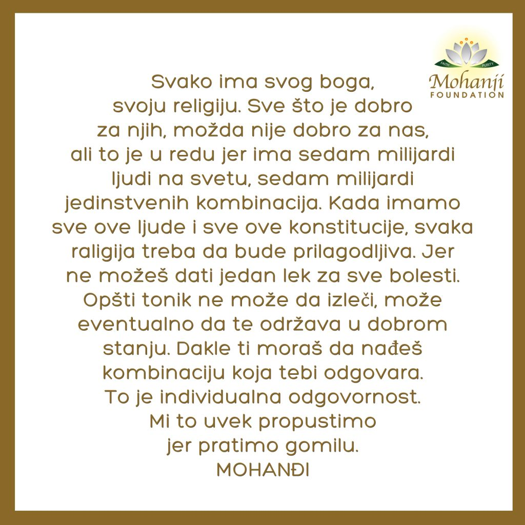 Mohanji Quote In Serbian – Everyone Has Their God, Their Religion