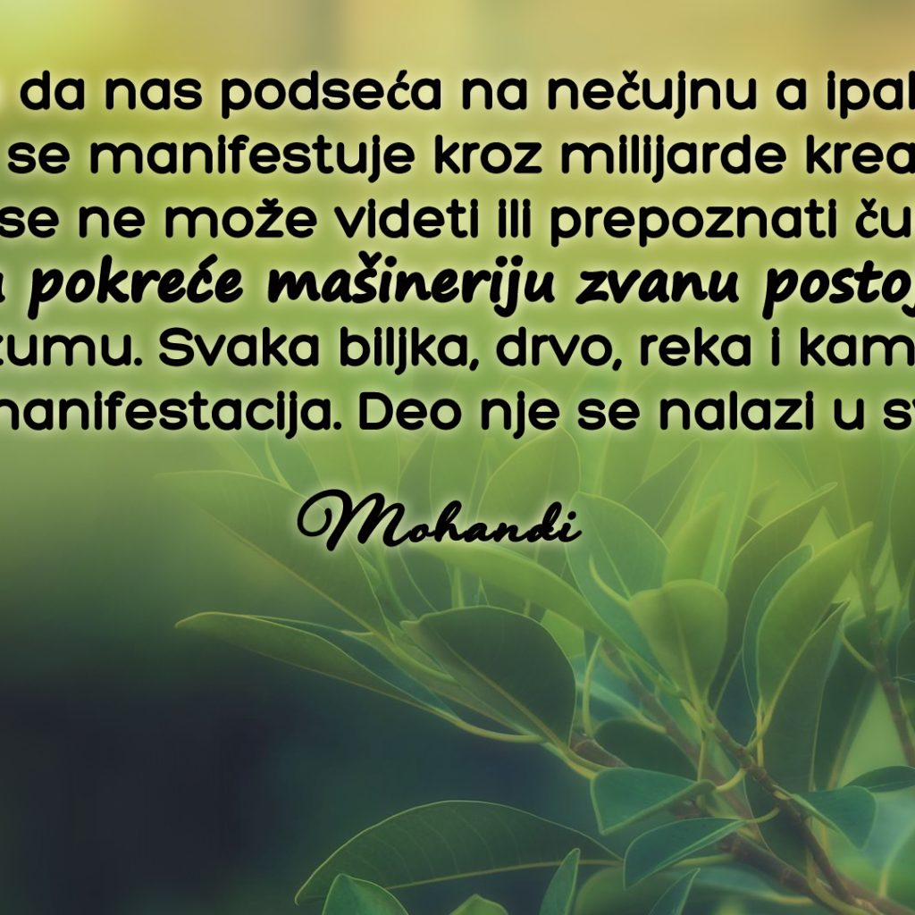 Mohanji Quote In Serbian – Everything Should Remind Us Of