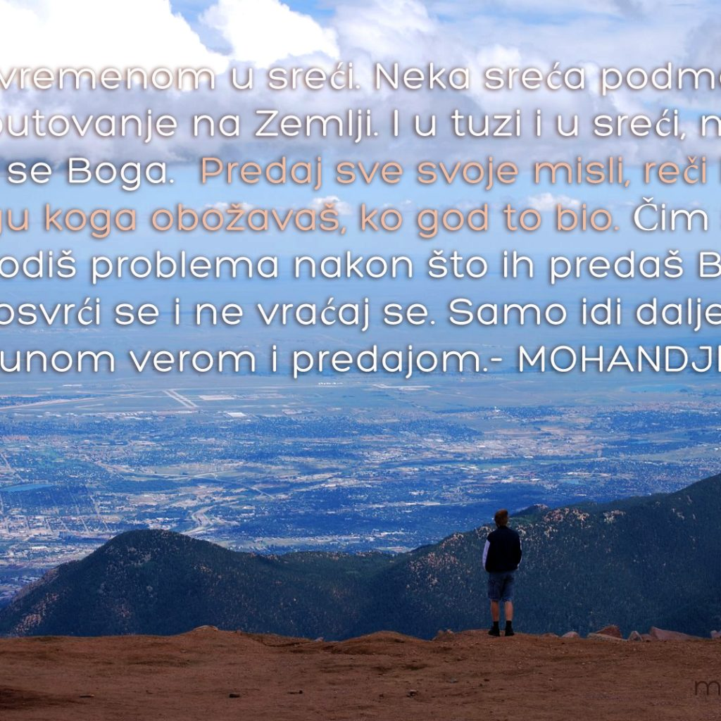 Mohanji Quote In Serbian  Flow With Time In Happiness