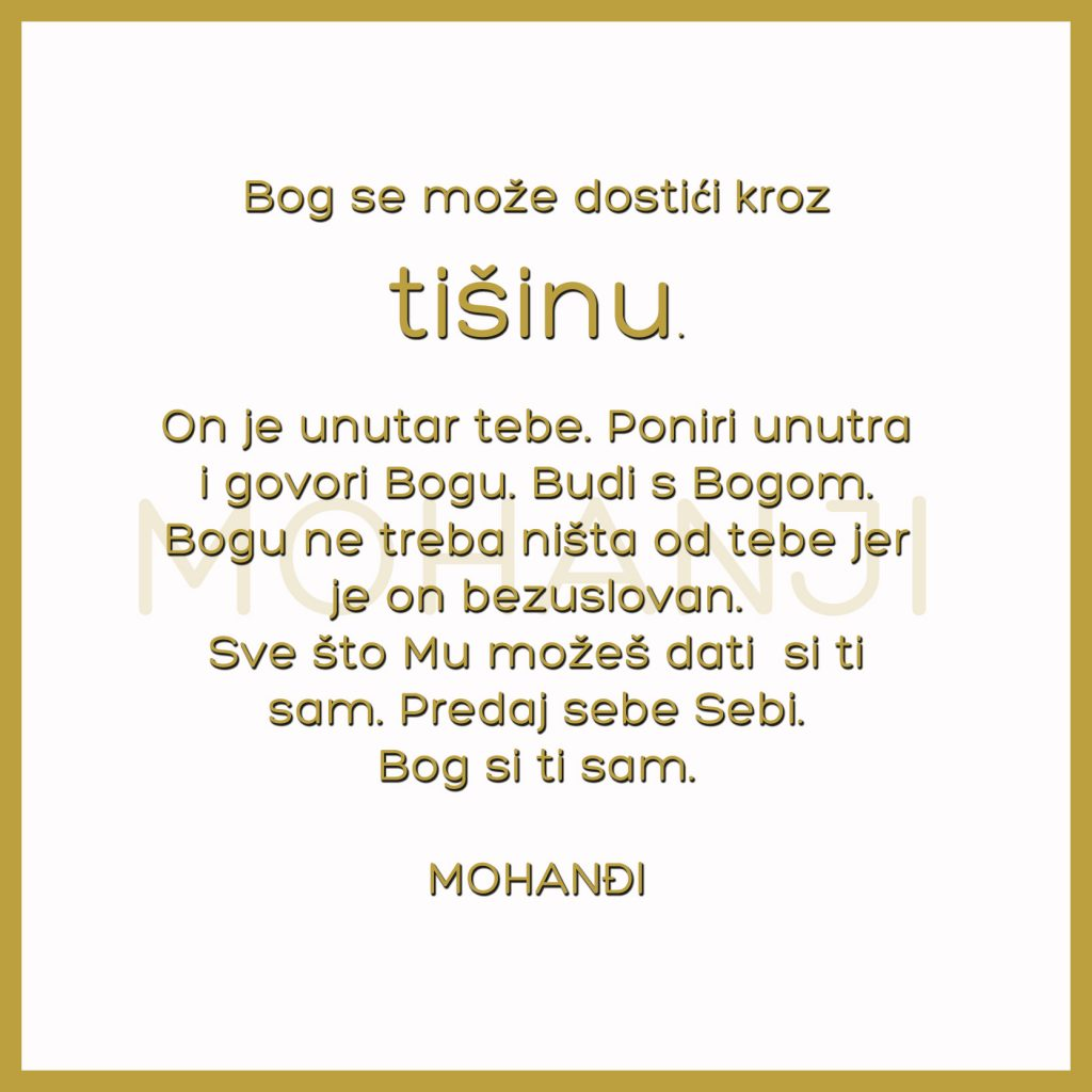 Mohanji Quote In Serbian – God Can Be Reached Through Silence