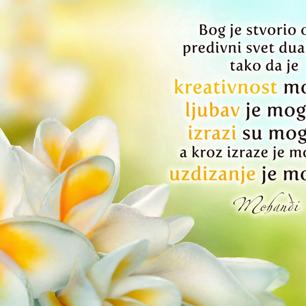 Mohanji Quote In Serbian – God Has Created This Beautiful