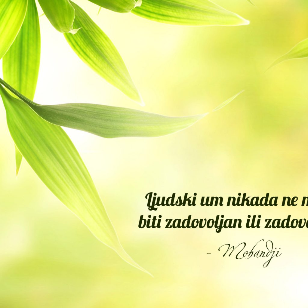 Mohanji Quote In Serbian – Human Mind Can Never Be Satisfied