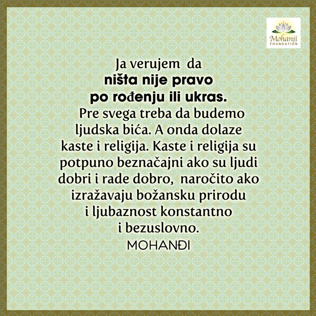 Mohanji Quote In Serbian – I Believe Nothing Is Birthright