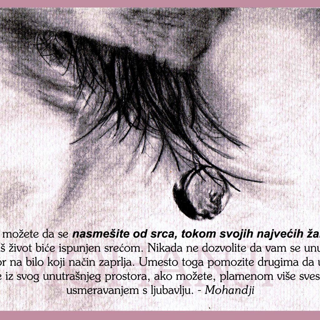 Mohanji Quote In Serbian – If You Are Able To Smile From Heart During