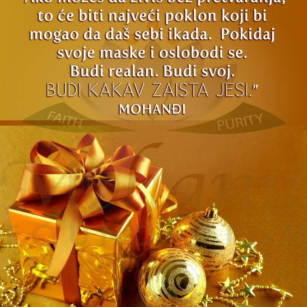 Mohanji Quote In Serbian – If You Can Live An Unpretentious Life