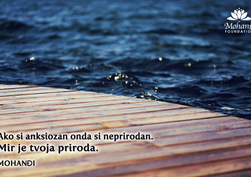 Mohanji Quote In Serbian – If You Have Anxiety