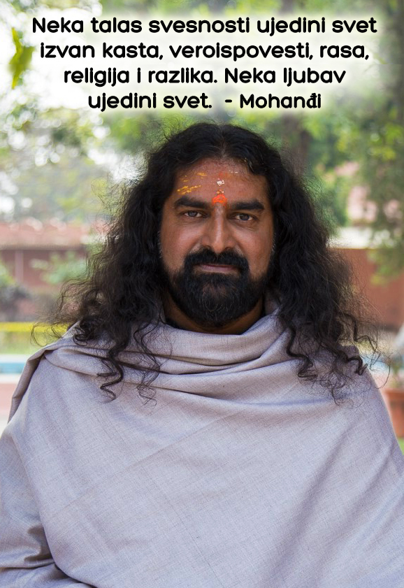 Mohanji Quote In Serbian  Let The Wave Of Awareness Unite The World
