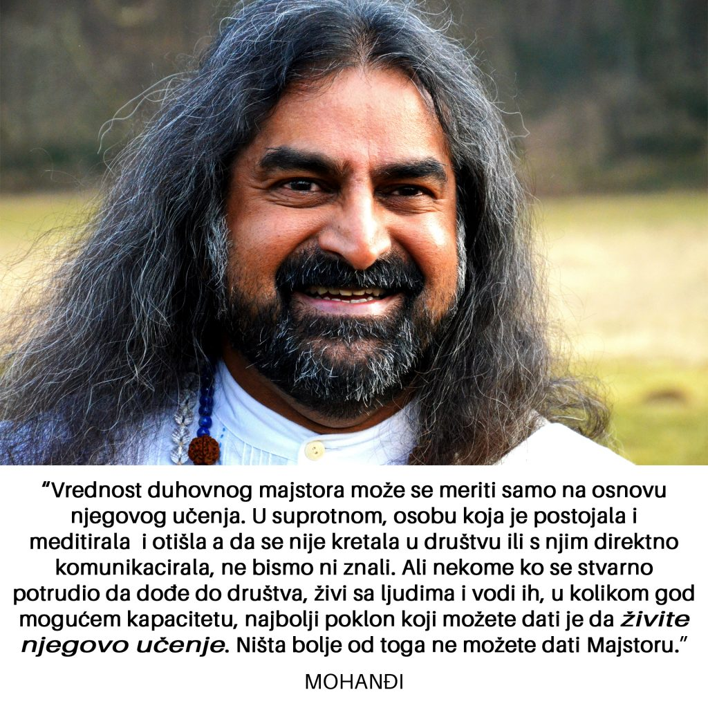 Mohanji Quote In Serbian – Master Is Worth Based On The Teachings