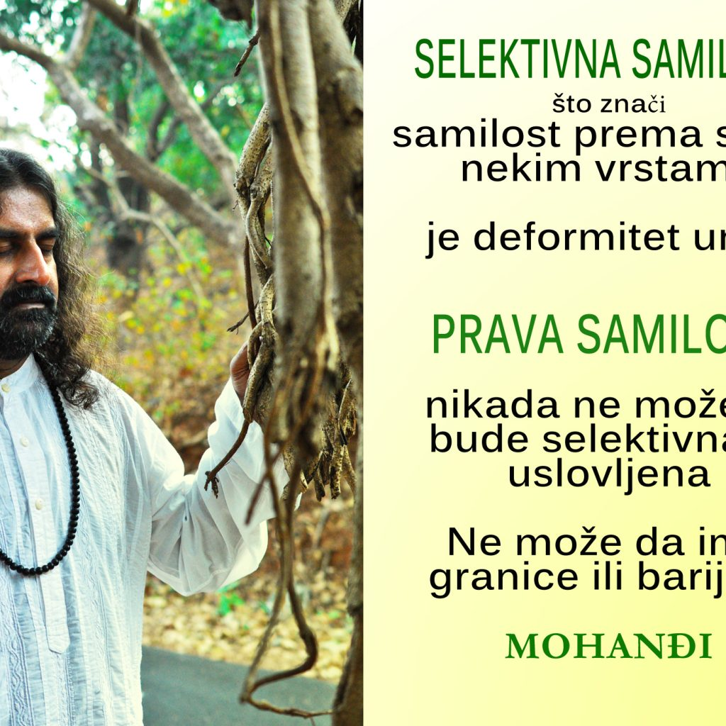 Mohanji Quote In Serbian  Selective Compassion