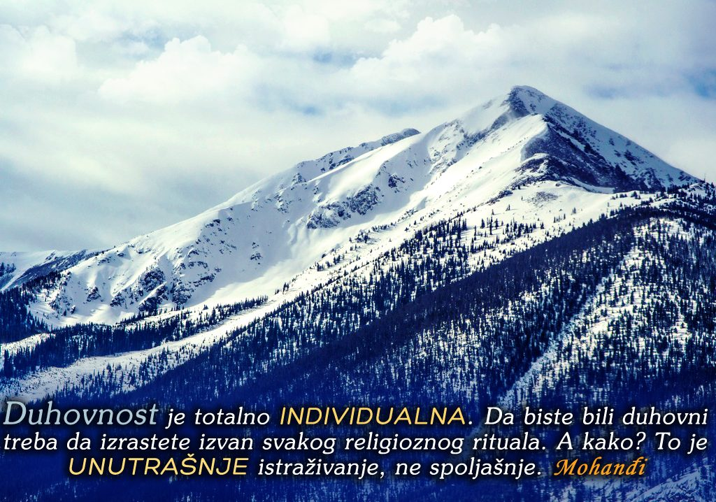 Mohanji Quote In Serbian – Spirituality Is Totally Individualistic
