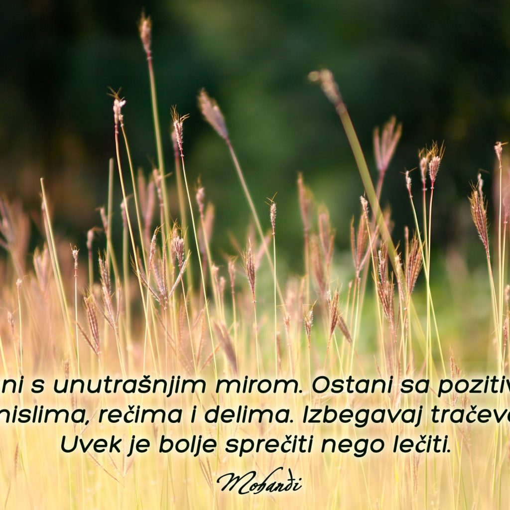 Mohanji Quote In Serbian – Stay With Inner Peace