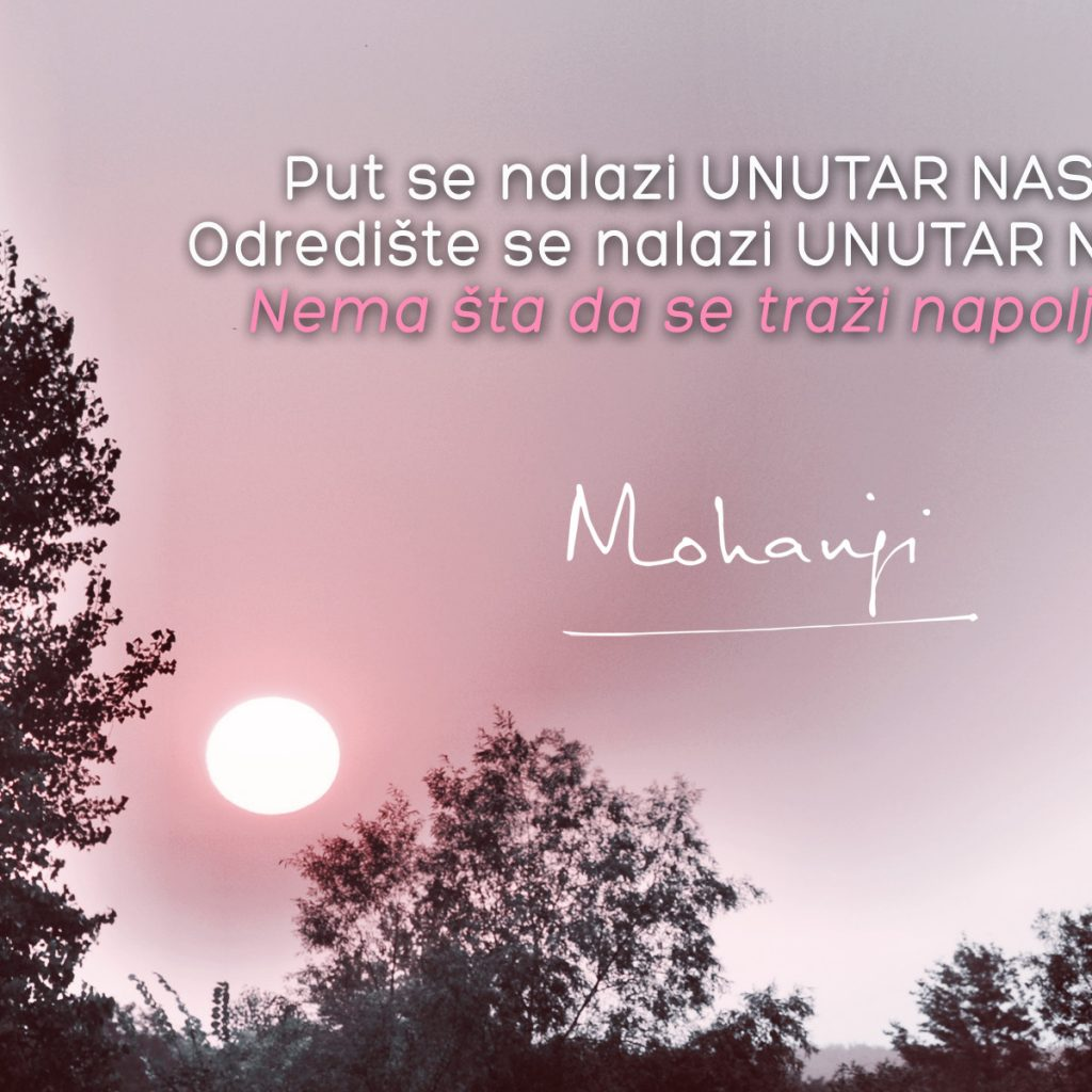 Mohanji Quote In Serbian – The Path Lies Within Us