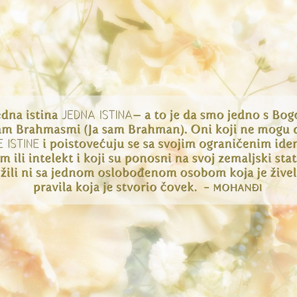 Mohanji Quote In Serbian – There Is Only One Truth