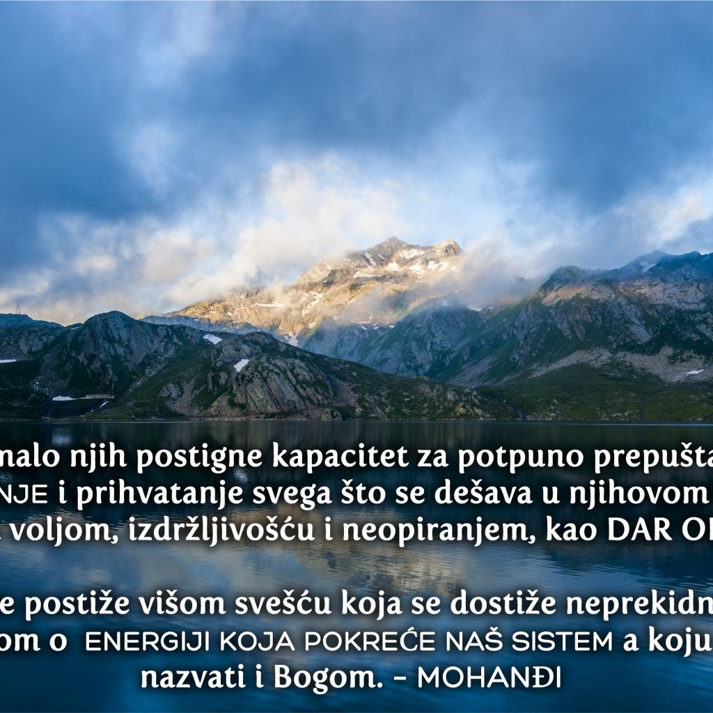 Mohanji Quote In Serbian – Very Few Attain The Capacity For