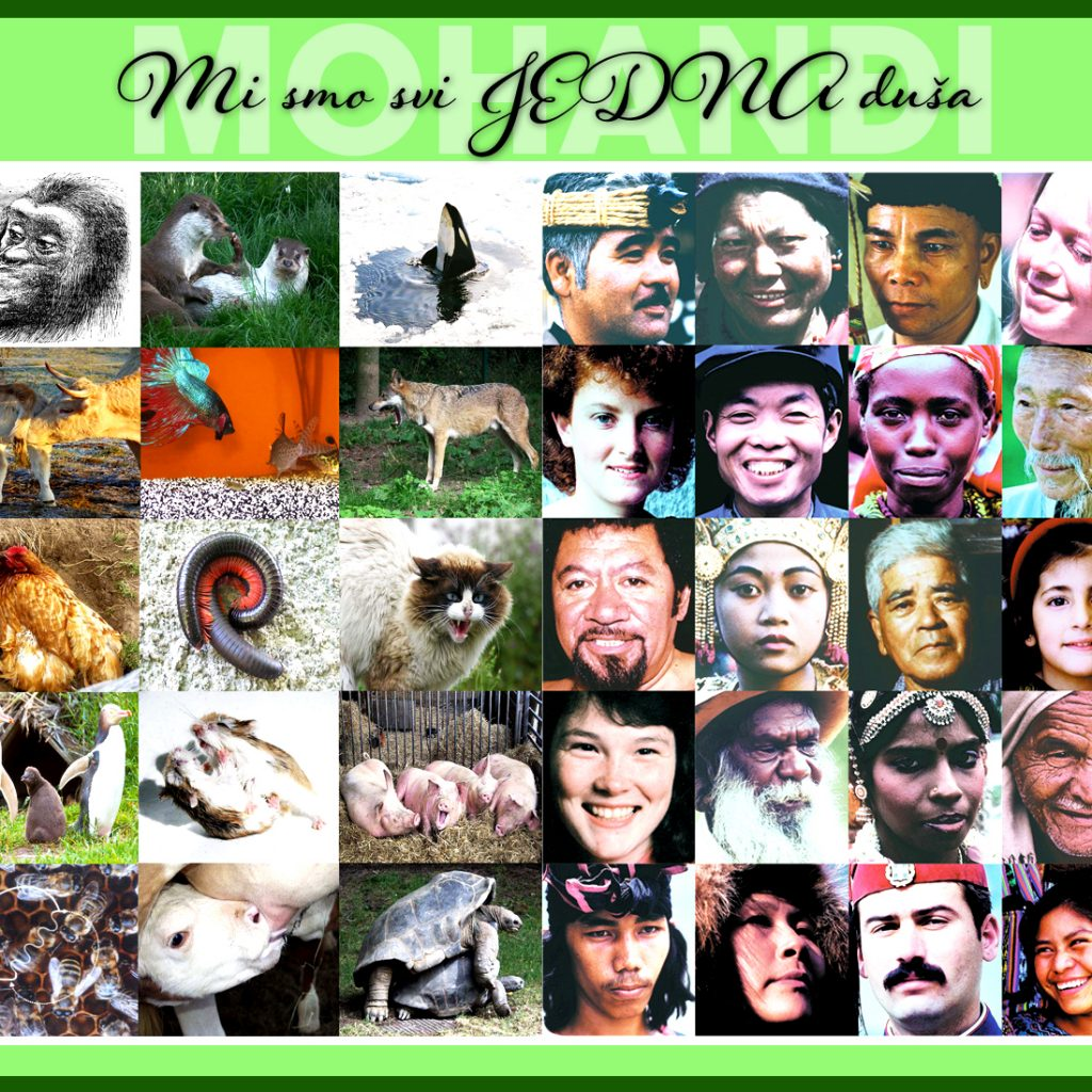 Mohanji Quote In Serbian – We Are All One Soul