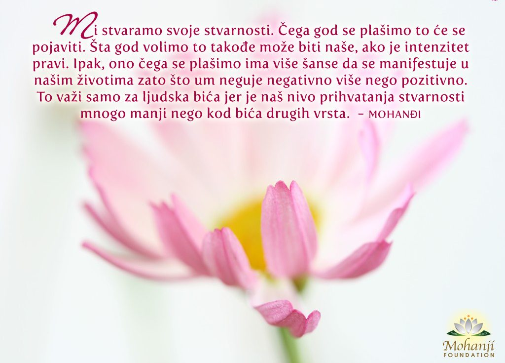Mohanji Quote In Serbian – We Create Our Realities