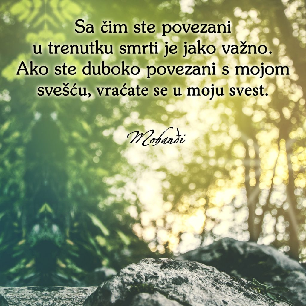 Mohanji Quote In Serbian – What You Are Connected To At The Time Of Death