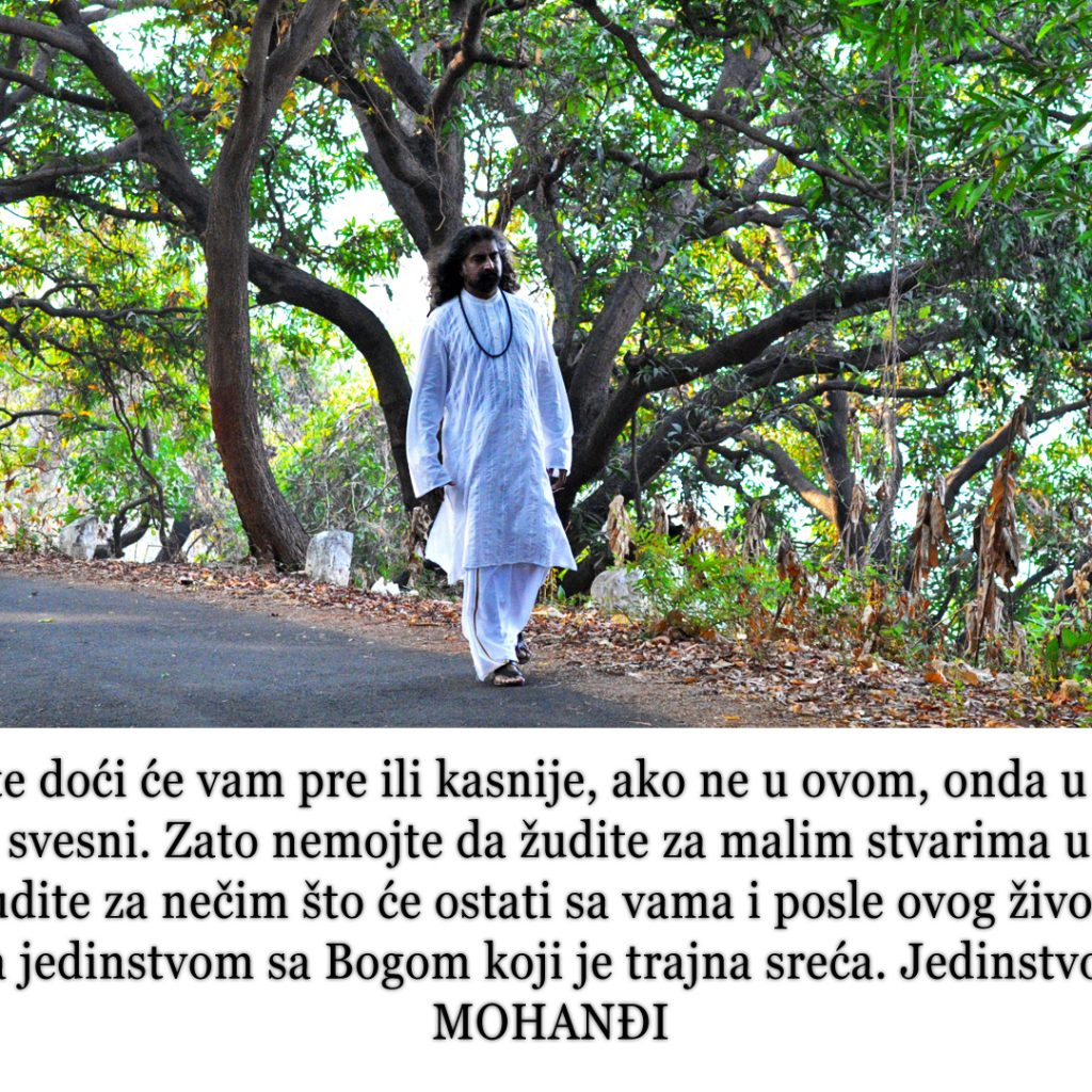 Mohanji Quote In Serbian – Whatever You Crave For Will Come To You