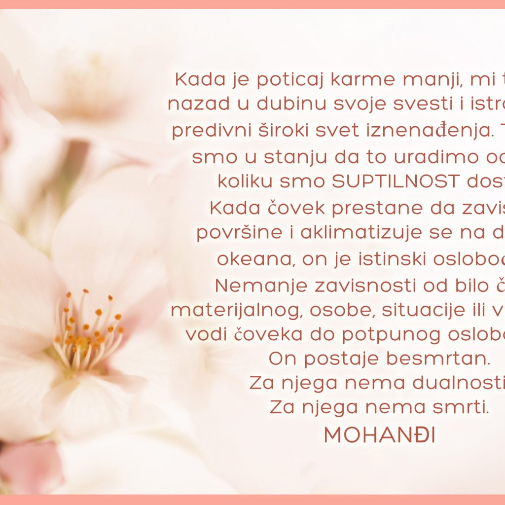 Mohanji Quote In Serbian – When The Karma Push Is Less