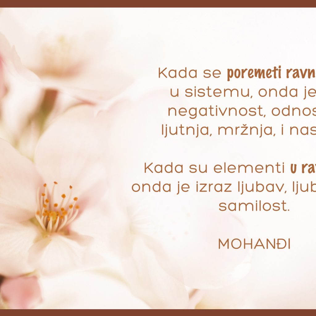 Mohanji Quote In Serbian – When There Is Imbalance In The System