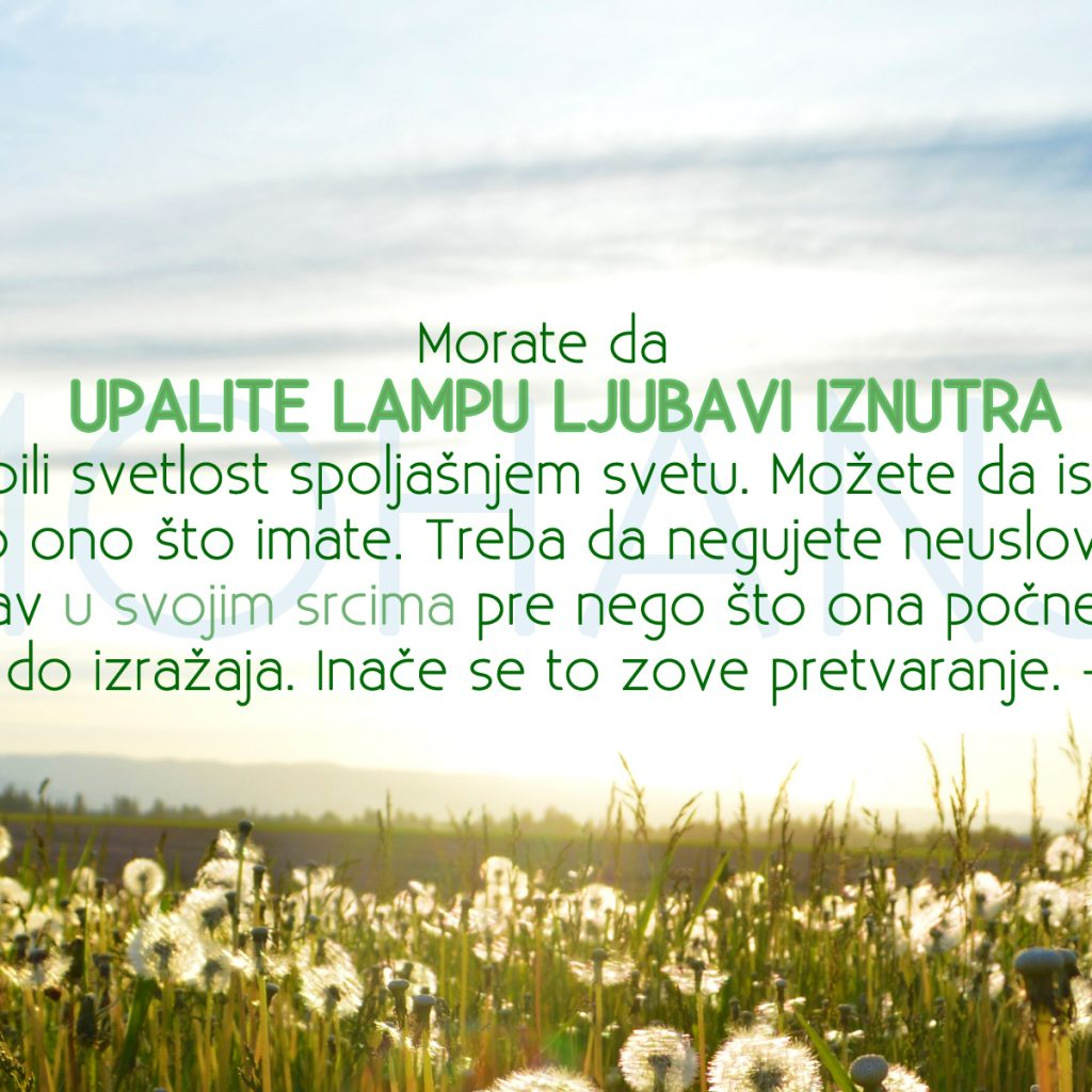 Mohanji Quote In Serbian – You Have To Light The Lamp Of Love Within