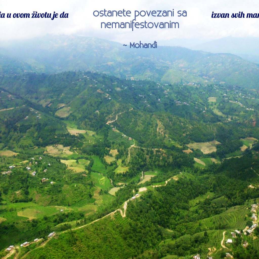 Mohanji Quote In Serbian – Your Mission In This Lifetime