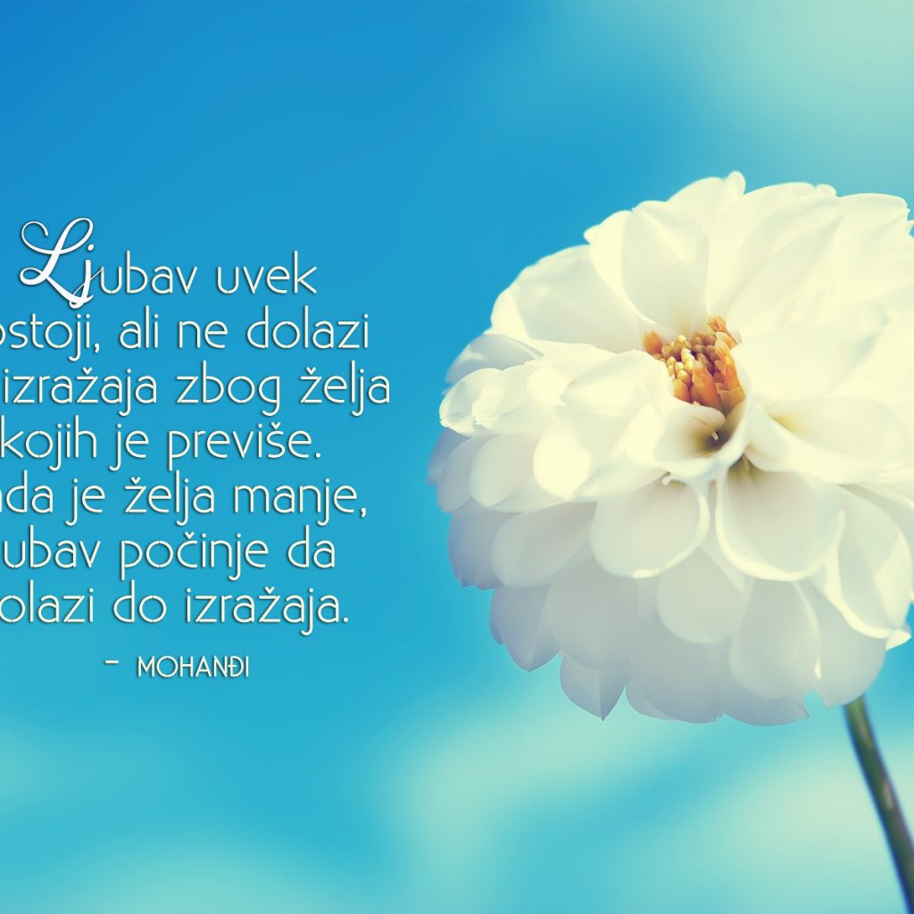 Mohanji Quotes In Serbian – Love Always Exists